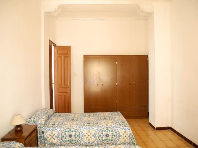 Habitación privada 1 Sevilla centro
