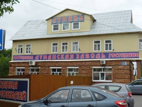 """Гостевой дом """"Луманская заводь"""""""