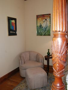 740 House, The Gold Room in Town - Harpers Ferry - Bed & Breakfast - 1