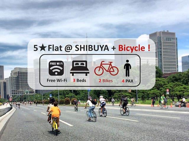 5 Star @ SHIBUYA/SHINJUKU/HARAJUKU + BICYCLE!! - Shibuya-ku - Apartamento