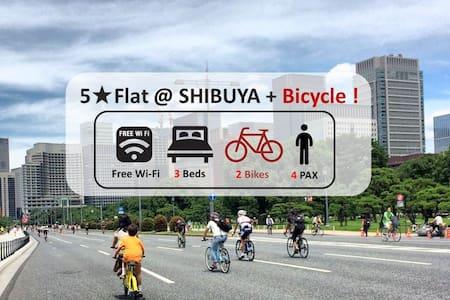 5 Star @ SHIBUYA/SHINJUKU/HARAJUKU + BICYCLE!! - Shibuya-ku - Wohnung