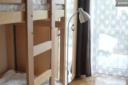 LAWICA HOSTEL, 4-bed dorm, 9€ ! - 波兹南 - 独立屋