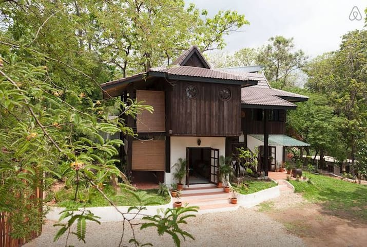 Nature Escape - 10 mins from town - Chiang Mai Thailand - House