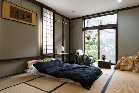 Quiet Residential Home - Meguro - - Shinagawa-ku