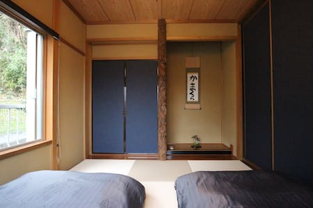 ★Kamakura!! Best for Family and Large group !!#145 - Kamakura-shi - Σπίτι