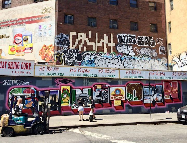 鉴赏唐人街和下东区的街头艺术