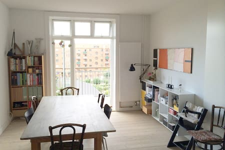 Our cozy home - in the central CPH - Copenhaguen - Pis