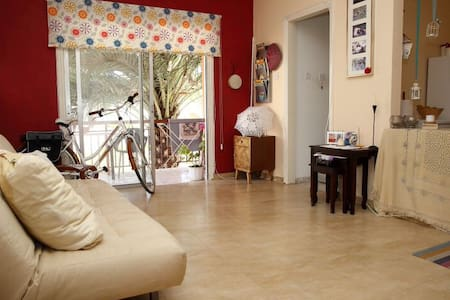Cosy flat in the heart of Larnaca - ラルナカ - アパート