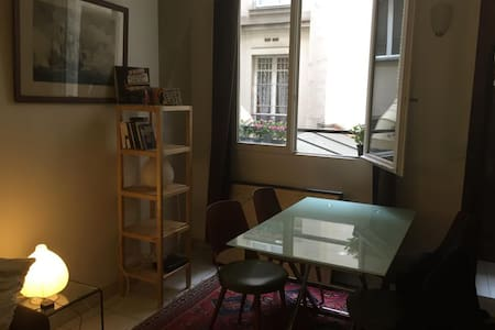 Quiet & cozy studio Le Marais