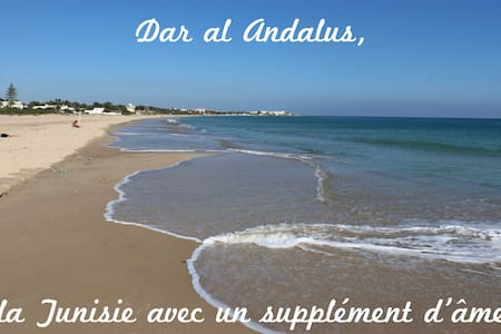 dar al Andalus-suite-junior Cordoba - Nabeul‎ - Bed & Breakfast