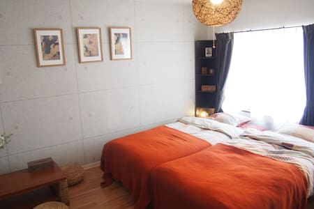 Namba: Japanese Modern Room-Nipponbashi, +Wi-Fi-#5 - Osaka - Wohnung