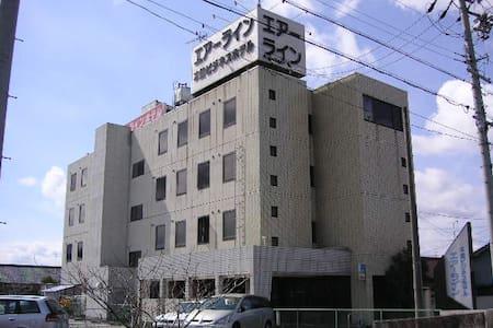 愛知県豊山町のビジネスホテル エアーラインです。 - Toyoyama-chō