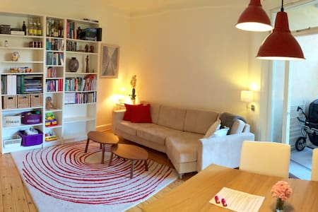 Easy access to airport and city! - Frederiksberg