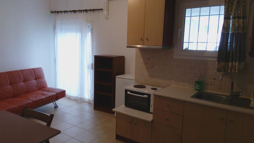 Apartment Demeroutis