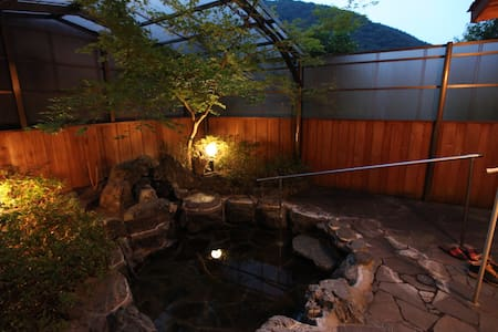 "♨Yufuin Sonata ""hot spring house"" - Penzion (B&B)"