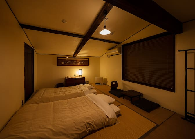 Guest house & Cafe SOY -R1-