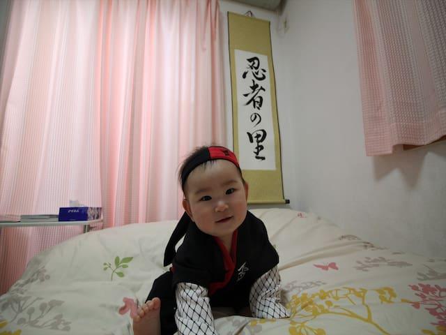 1 minute to YOYOGI st. NINJA ROOM!! SHINJUKU - Shibuya - Casa
