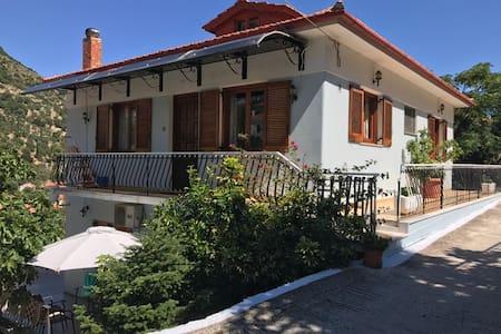 Villa Argos