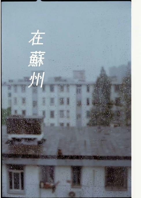 租客拍的窗景