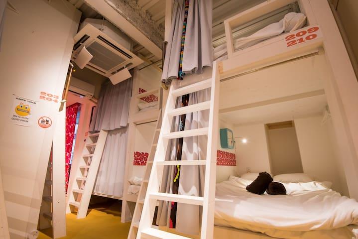 shared  room near  shinsaibashi sta - Osaka - Bed & Breakfast