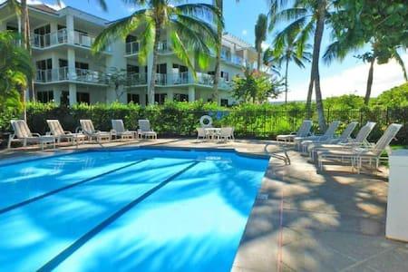 Vista Waikoloa - Newly remodeled condo - Waikoloa Village - コンドミニアム