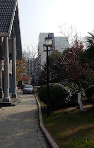 明城牆下,濃濃的古韻味和現代氣息兼具的好所在 - Nanjing - Byt