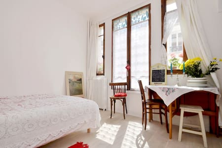 Romantic Hideout in Paris - Paris