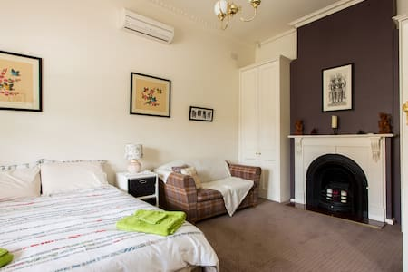 Large private room in cosy house. - Brunswick East - Haus