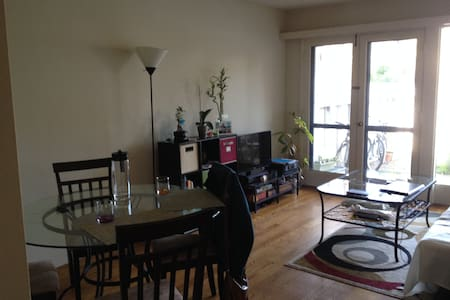 Nice one bedroom unit with garden - Menlo Park - Apartment