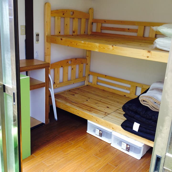 Room205 Ikebukuro is 5 min by train