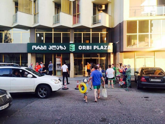 NEW LIFE (Orbi Plaza)