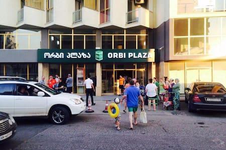 NEW LIFE (Orbi Plaza)