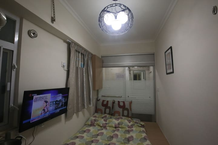 Cozy Island CBD double bed Washer Wifi MTR #3
