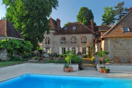 Domaine de Serrigny - Vandenesse-en-Auxois