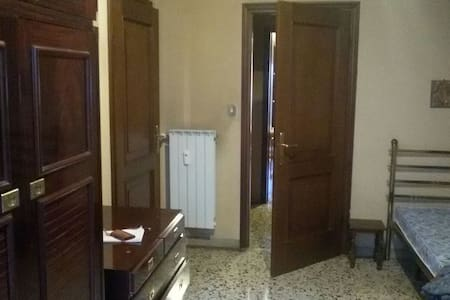 Single pivate confortable room in appartament - Rome - Appartement