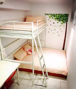 Taipei101 Standard Double Bed Private Bathroom - 信義區 - Bed & Breakfast