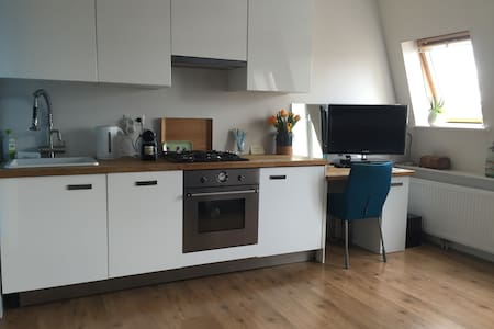 PRIVATE APARTMENT WITH ROOF TERRACE - Amsterdam - Apartment