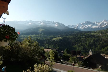 Mountain home with stunning views - Les Adrets - Дом