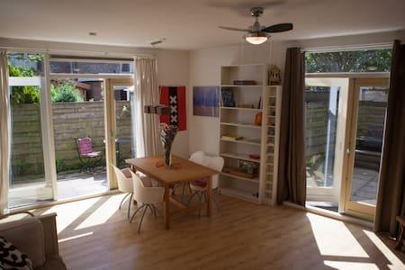 Indische Buurt Studio + Garden - Amsterdam - Appartement