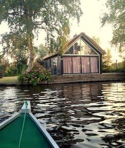 Vakantie vieren in Giethoorn? - Giethoorn - Haus
