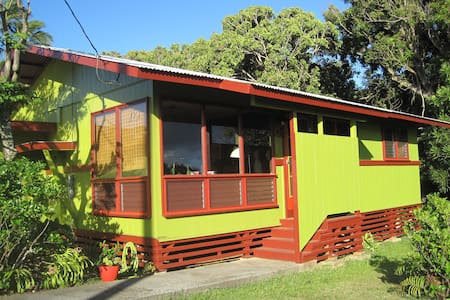 Relaxing 1 or 2 Bedroom Hawi/Kapa'au Cottage - Kapaau - Talo
