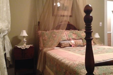 B & B close to Entertainment & More - Marshfield - Bed & Breakfast