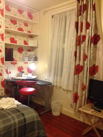 Private Double Bedroom - Nottingham - House