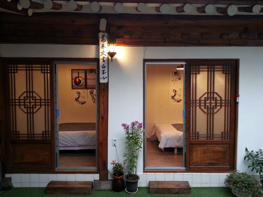 Two rooms Spring and Autumn with real bed for people who are not able to enjoy traditional ondol(floor heating) room