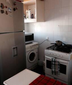 Casa ideal COPA AMÉRICA - Santiago - House