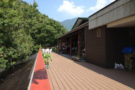 Canyons Lodge + Half-Day Adventure Tour - Minakami-machi - Bed & Breakfast