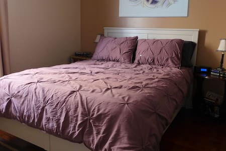 Large private suite in Riverdale - Riverdale Park