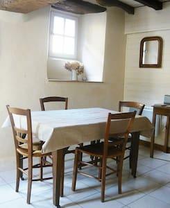 ブルターニュ地方の小さな貸し家Gite-Abeille - Vitré