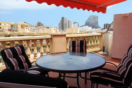 Nice flat with terrace, beach 150m - Calp - Apartment
