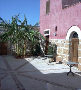 Baglio San Clemente - Locogrande - Bed & Breakfast